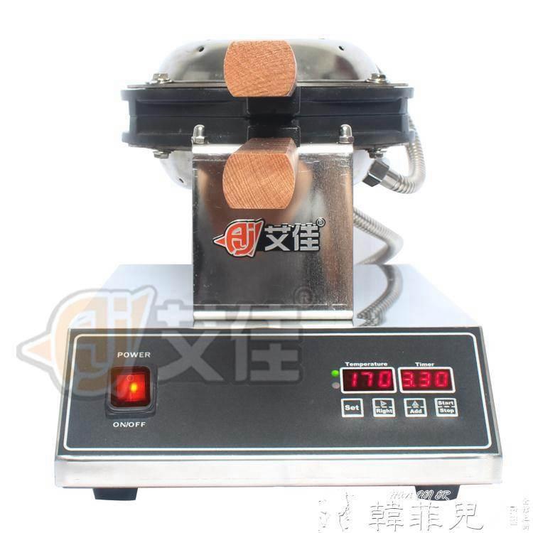 雞蛋仔機 艾佳定制110V或220V商用數控心形雞蛋仔機愛心桃心型不粘鍋蛋仔機