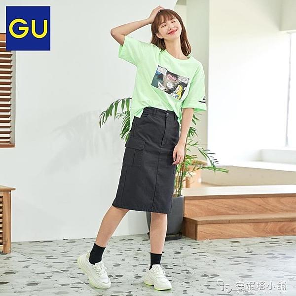 GU極優女裝工裝風中長裙夏季新款時尚休閒純棉半身裙326048 母親節禮物