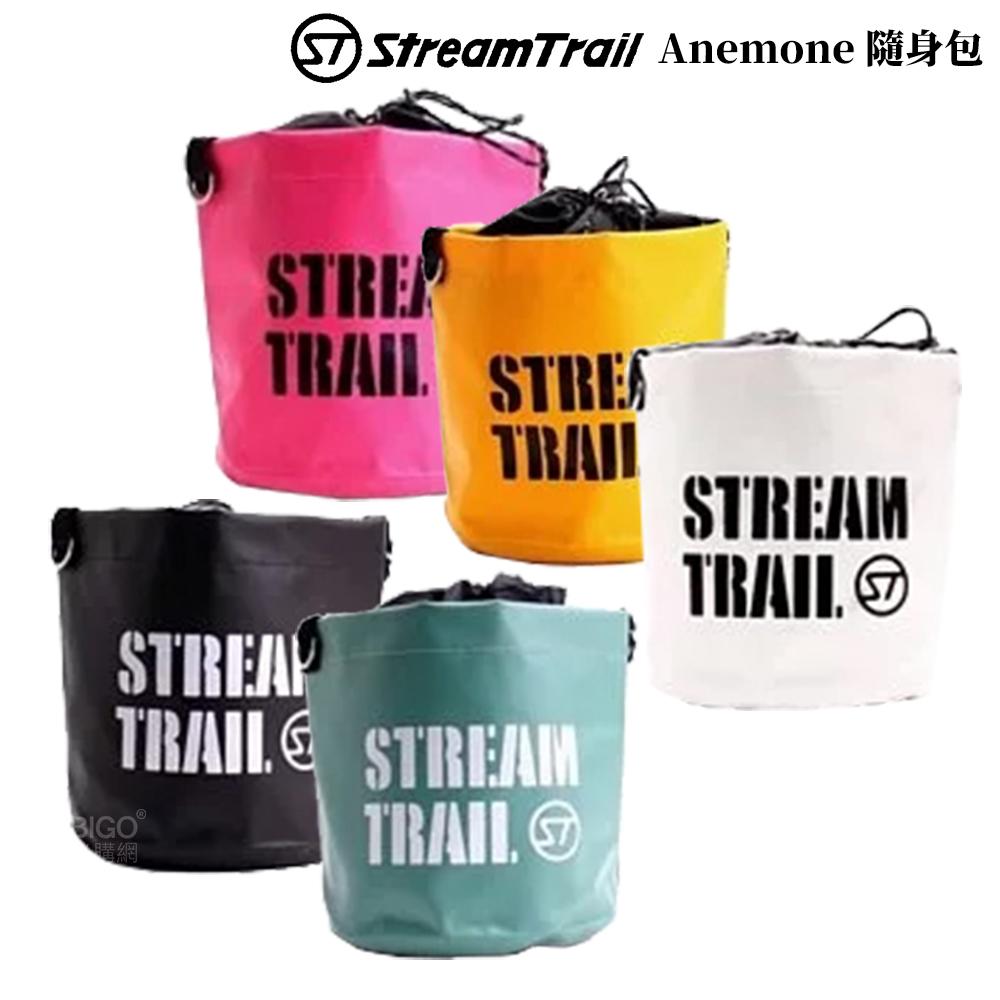 【日本 Stream Trail】Anemone 隨身包 休閒包 肩背包 側背包 斜背包 活動式背帶 束口設計 輕巧方便