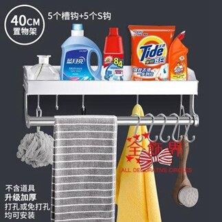 洗衣機置物架 衛生間置物架洗衣機馬桶上方架子陽台壁掛放洗衣液的牆上掛牆牆壁【全館免運 限時鉅惠】