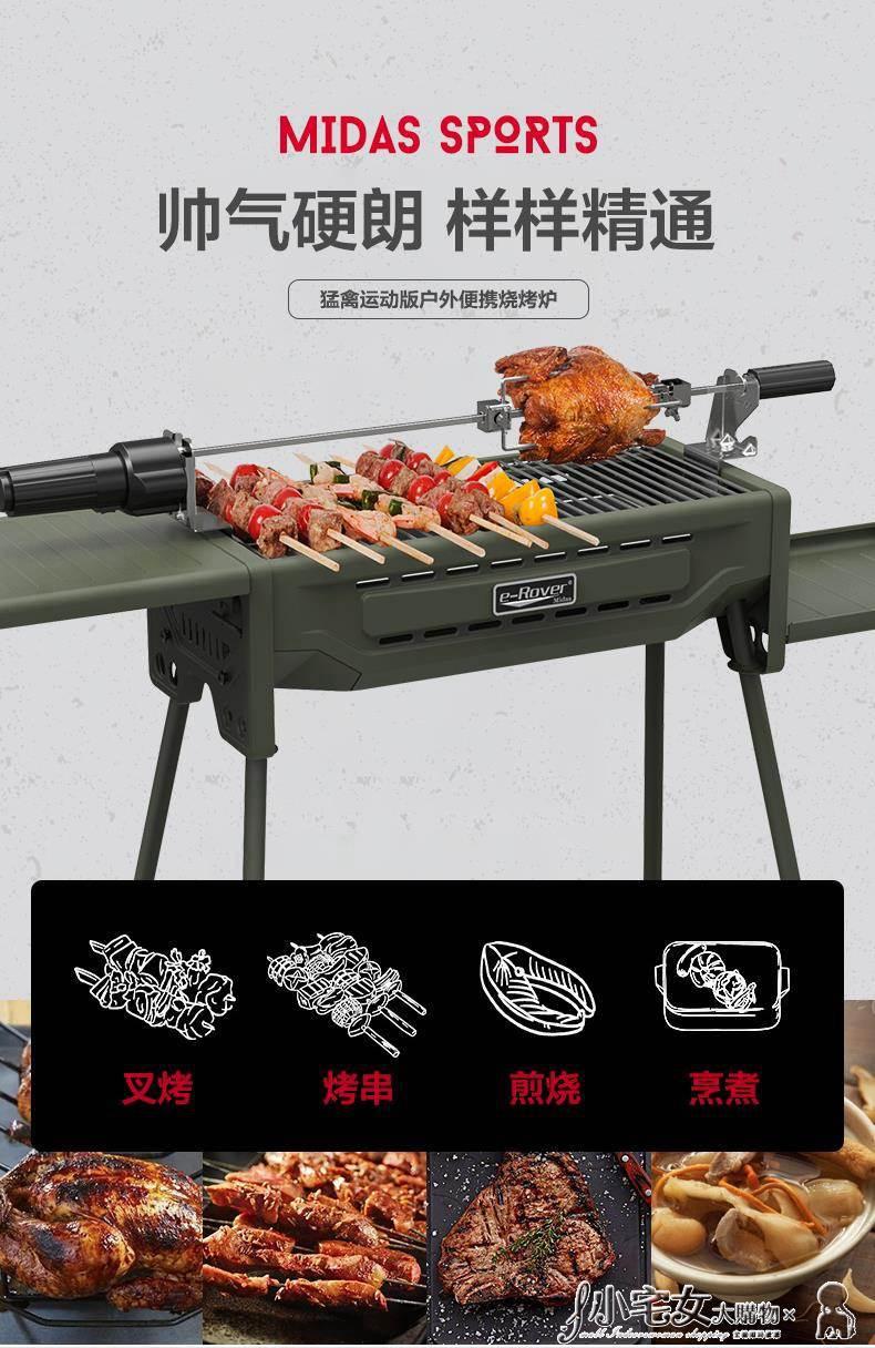 加厚燒烤爐家用木炭燒烤架戶外碳烤爐野外大烤肉爐子室內用具bbq-