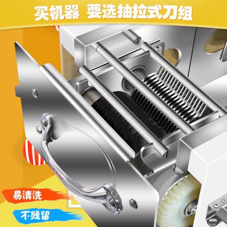 切肉機家用薄片肉絲電動多功能不銹鋼全自動小型肉片絲切片機商用