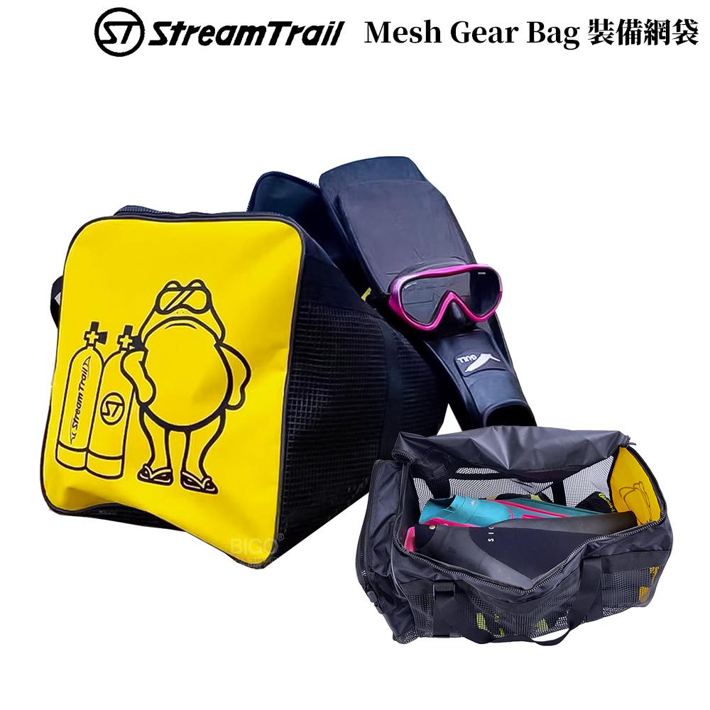 【日本 Stream Trail】Mesh Gear Bag 裝備網袋 提袋 網袋 裝備袋 手提袋 外出袋 防吸水