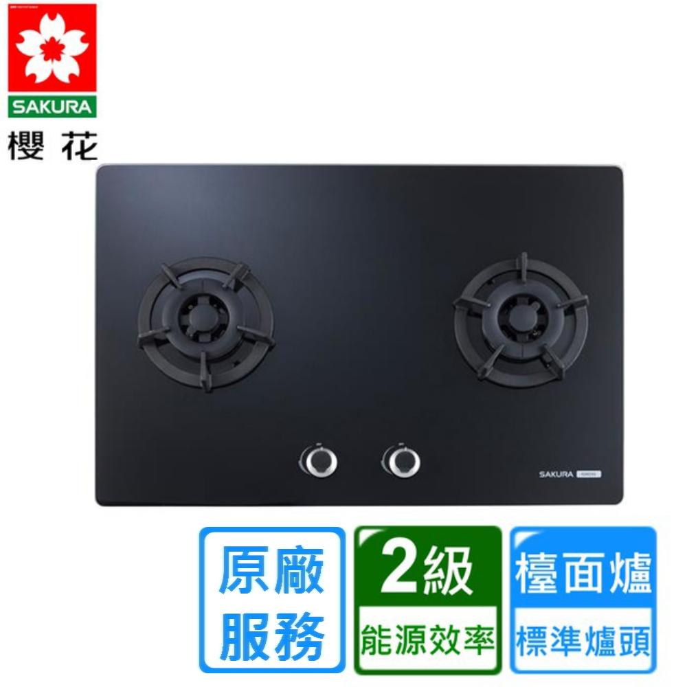 【櫻花】G-2623GB/GW二口大面板玻璃易清檯面爐