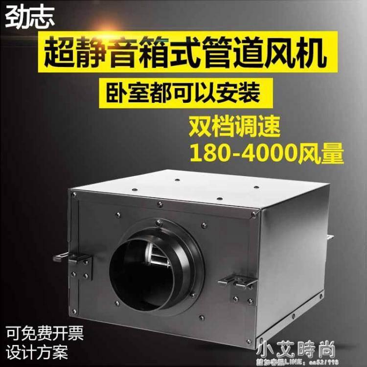 箱式離心管道風機靜音強力大風量排風扇地下室排風KTV包間換氣扇