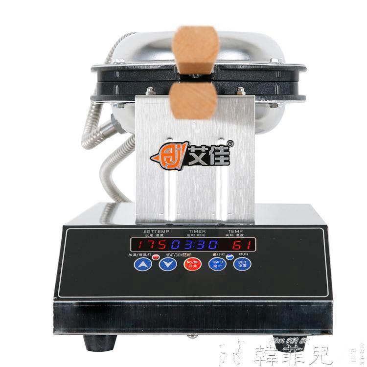雞蛋仔機 110V雞蛋仔機數控 電熱商用蛋仔機數顯智慧雞蛋仔機 烤餅機