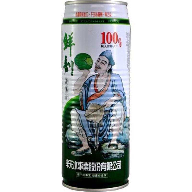 半天水 鮮剖100%純椰子汁 520ml x 24瓶 餐廳 酒吧 熱炒 飲料 果汁 椰子水