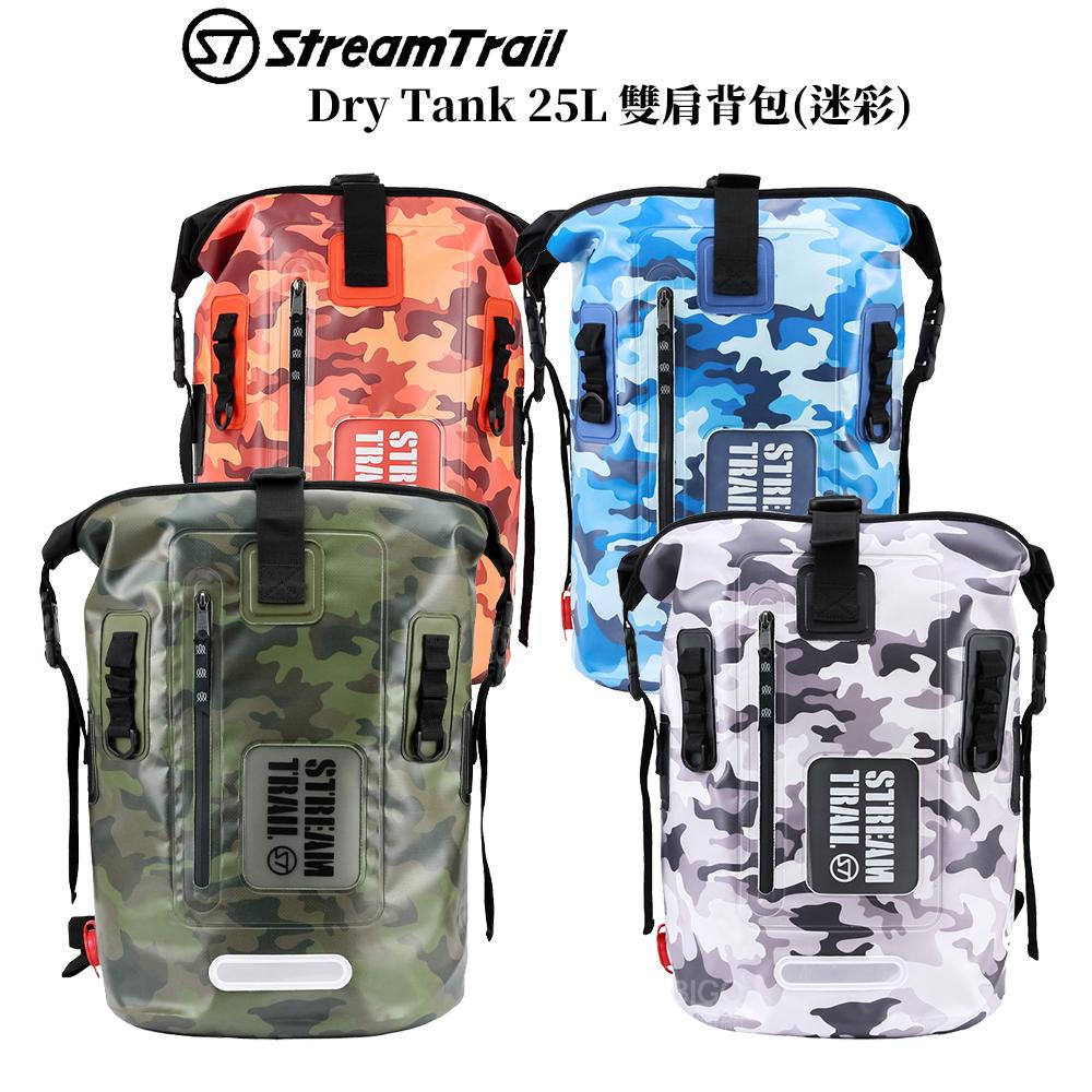 【日本 Stream Trail】Dry Tank 25L 雙肩背包(迷彩) 限定版 背包 後背包 防水背包 減壓軟墊