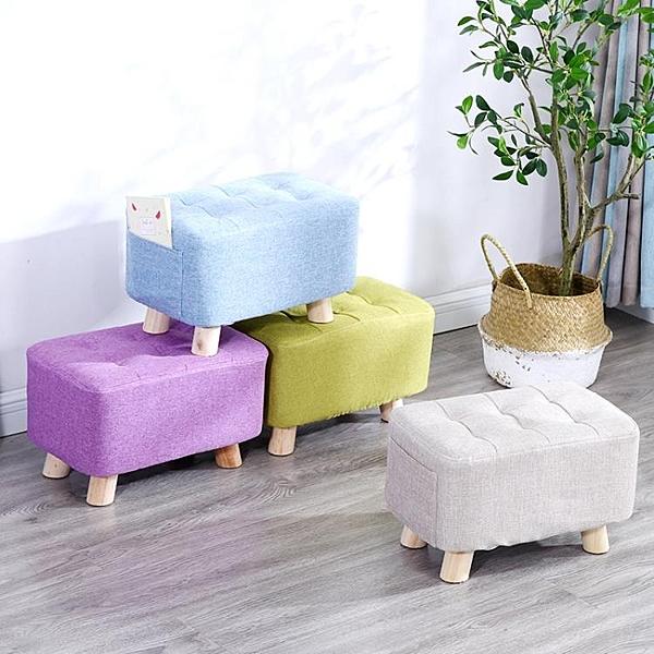 布藝小凳子家用換鞋凳