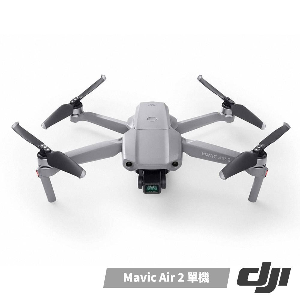 DJI Mavic Air 2 單機 公司貨 空拍機 贈32G記憶卡
