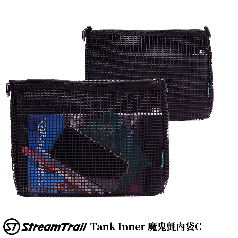 【日本 Stream Trail】Tank Inner 魔鬼氈內袋C 分類袋 收納袋 夾層袋 錢包袋 分隔袋 拉鍊設計