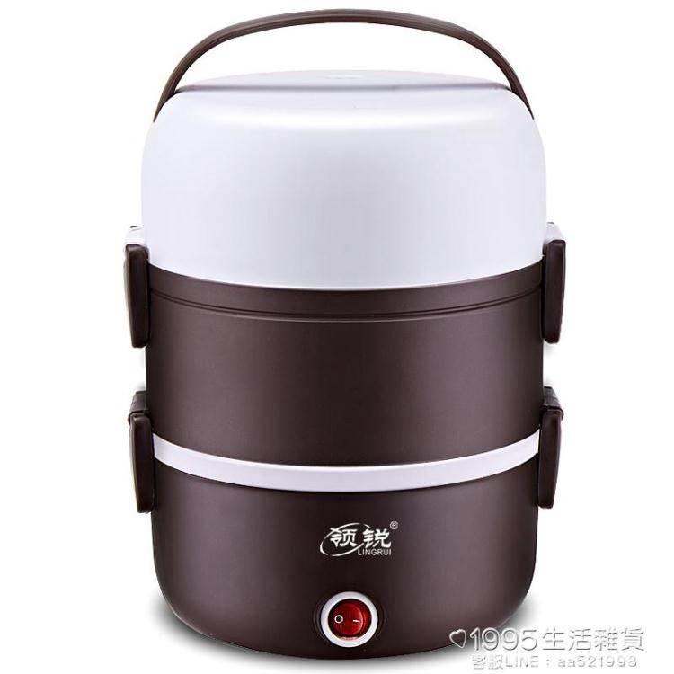 電熱飯盒可插電加熱保溫蒸煮熱飯菜神器帶飯上班族自熱多功能便攜