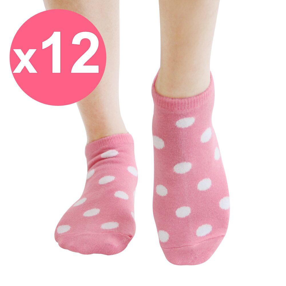 【D&G】圓點隱形襪12雙組-D263 (女襪/襪子/短襪)