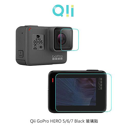 摩比小兔~Qii GoPro HERO 5/6/7 Black 玻璃貼(鏡頭+螢幕)