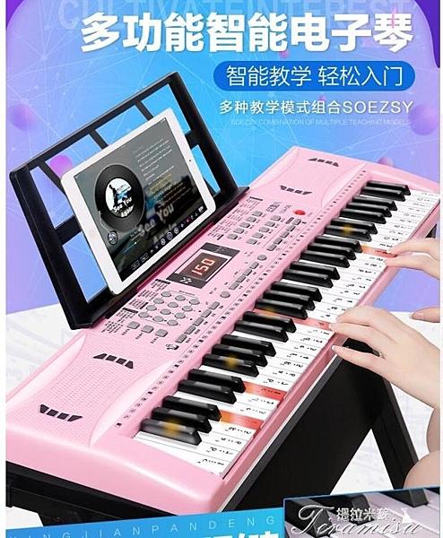 電子琴 充電61鍵多功能專業電子琴初學者成年人兒童入門幼師電鋼88 快速出貨YYS