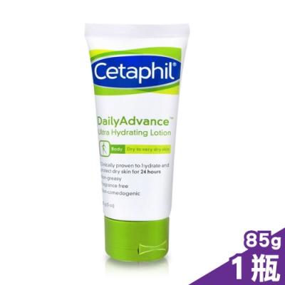 Cetaphil 舒特膚 ERC5 強護保濕精華乳 85g