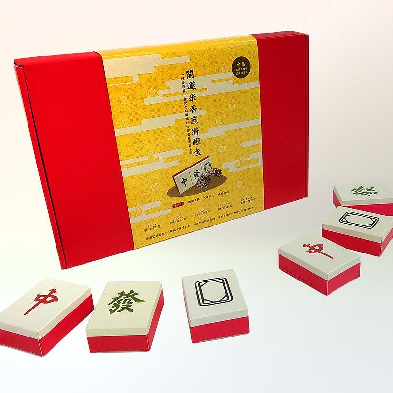 開運米香麻將禮盒(大) - 15盒