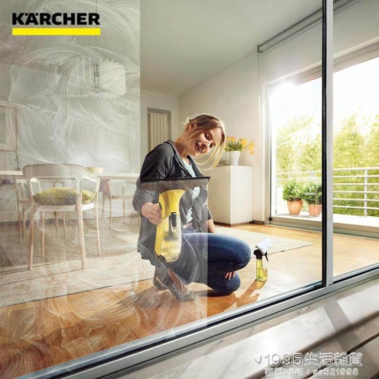 擦窗機 進口擦窗機器人家用無線電動清潔機擦玻璃WV1