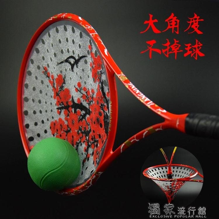 柔力球拍朗寧太極柔力球拍套裝168孔全碳素初學者中老年健身多孔拍面【99購物節】