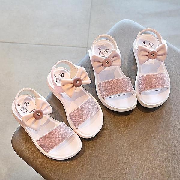 女童涼鞋 女童涼鞋2020新款時尚兒童鞋子夏季韓版涼鞋公主防滑軟底寶寶鞋