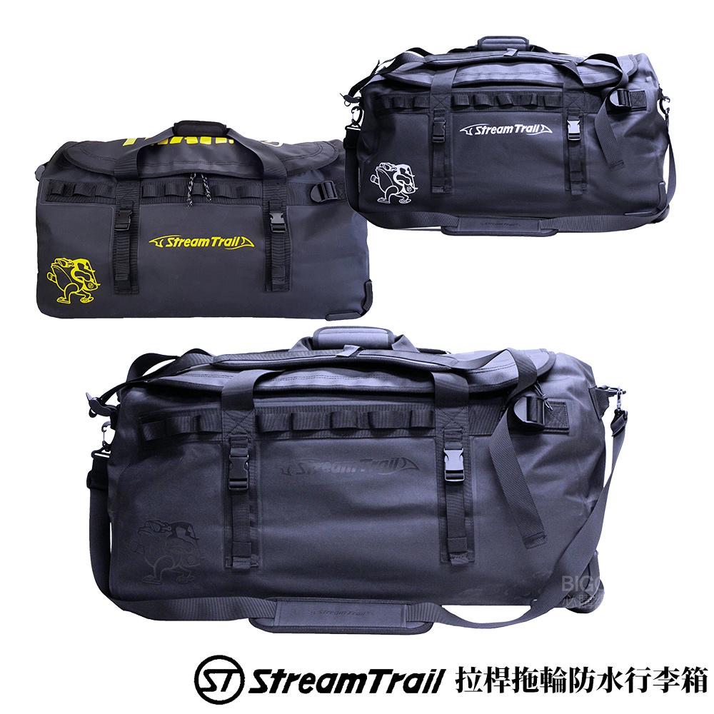 【日本 Stream Trail】Shinano 拉桿拖輪防水行李箱 大容量 密碼鎖 鋁質拉桿 單肩包 雙肩包 側背包
