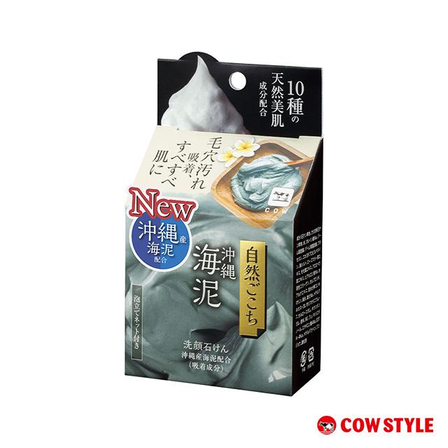 【日本牛乳石鹼】自然派沖繩海泥洗顏皂 80g