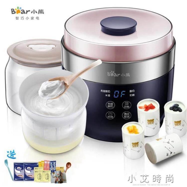 優酪乳機 SNJ-C10T1家用全自動4陶瓷優酪乳杯乳酪米酒機希臘優酪乳機  NMS 220V
