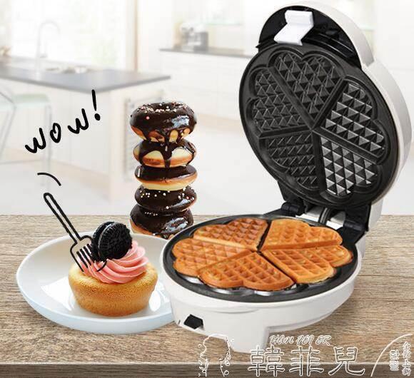 雞蛋仔機 米凡歐斯家用全自動蛋糕機 華夫餅機鬆餅機蛋捲機多功能雞蛋仔機