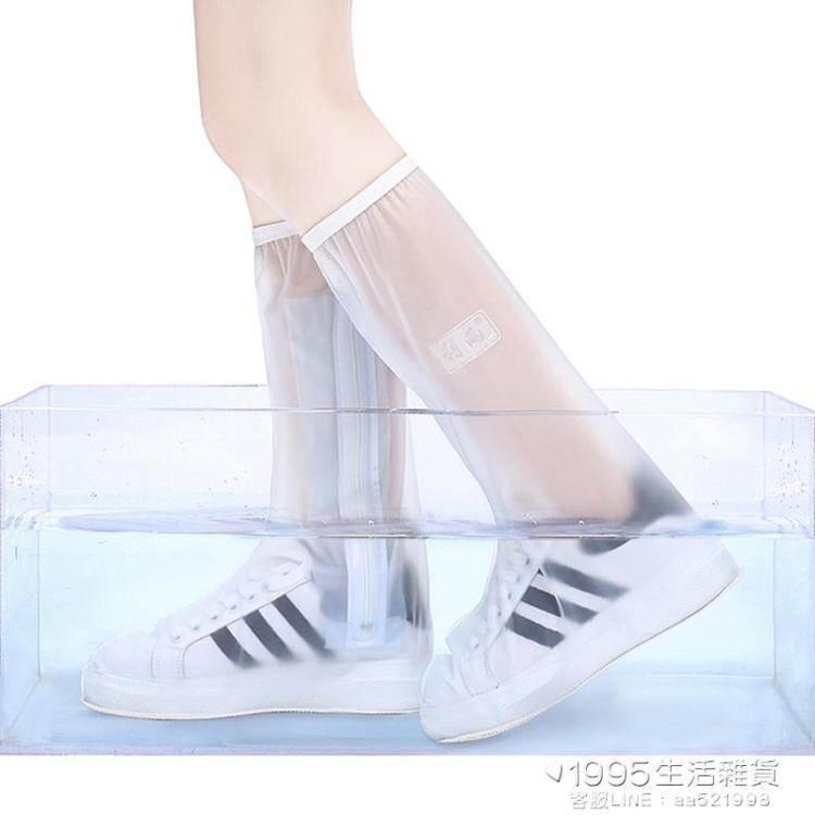 雨鞋套 高筒防雪防雨鞋套防水下雨天加厚防滑耐磨底成人男女兒童