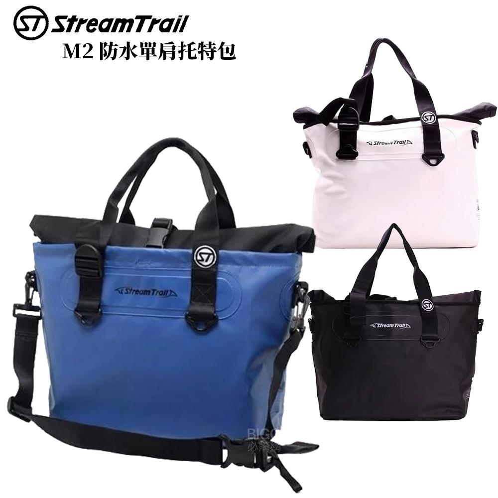 【日本 Stream Trail】M2 防水單肩托特包 側背包 斜背包 肩背包 防水包 休閒包 背包 防水包 外出包