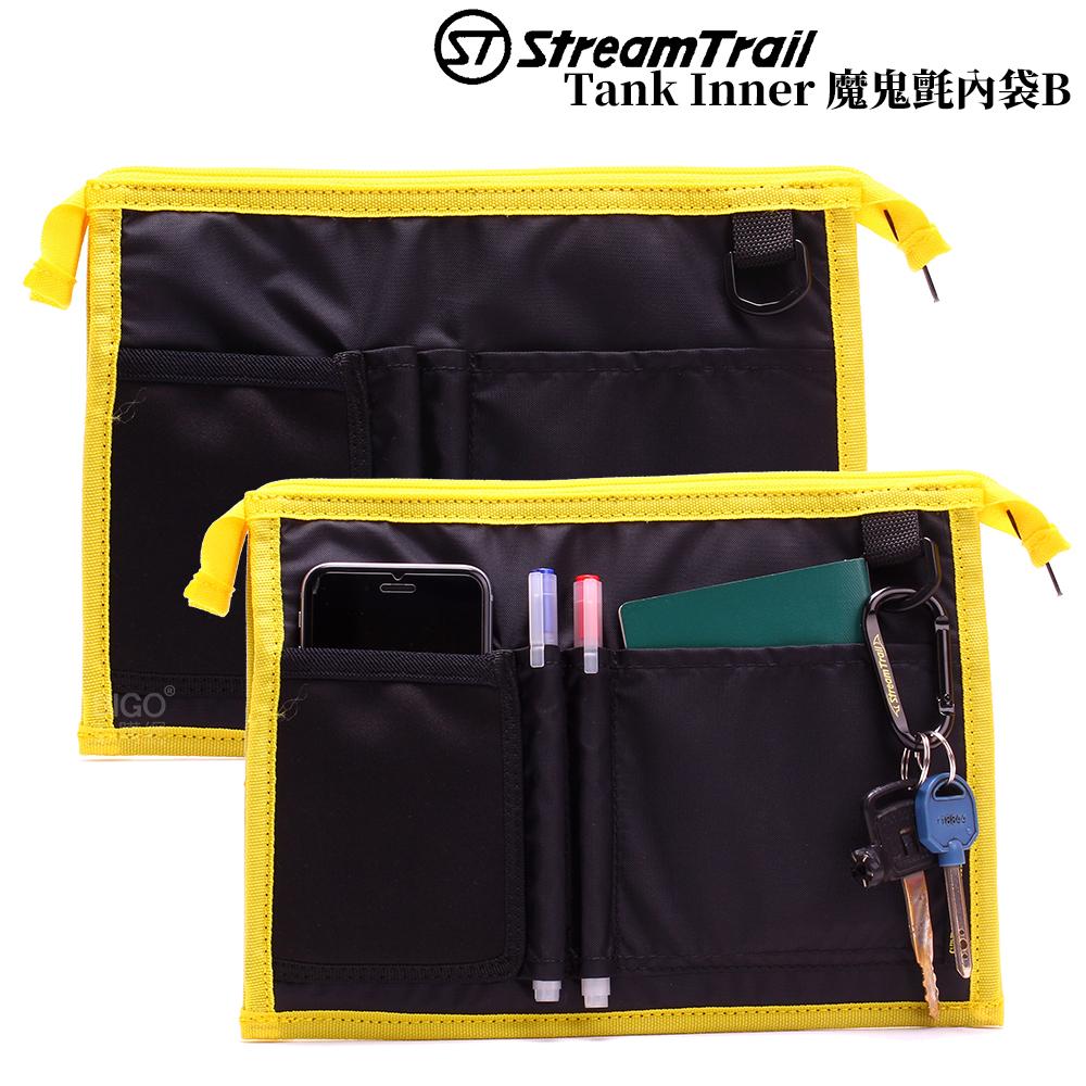 【日本 Stream Trail】Tank Inner 魔鬼氈內袋B 分類袋 收納袋 夾層袋 D型掛帶 分隔袋 拉鍊設計