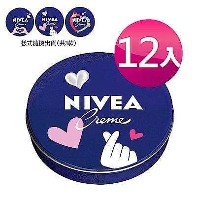 (萬用小藍罐)妮維雅霜150ml 12入組