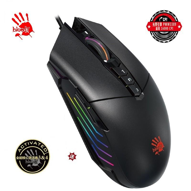 【A4 Bloody】P91 Pro 電競手RGB彩漫大容量記憶電競滑鼠 -贈送全能核心激活卡