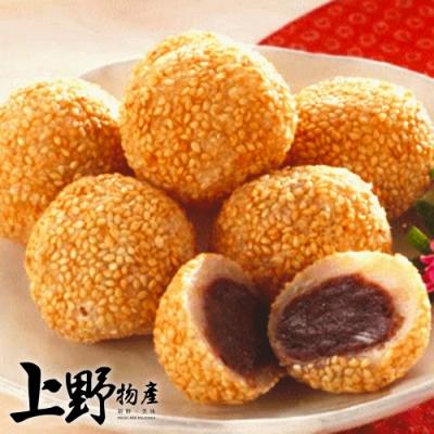 【上野物產】喜宴專用 老師傅秘傳 Q彈可口芝麻球(270g±10%/10顆/包)x8