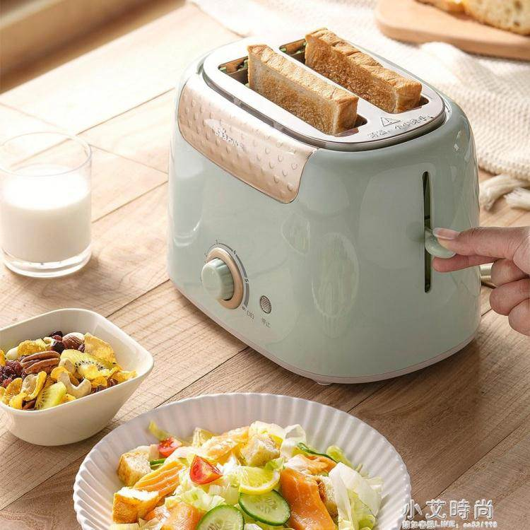 小熊烤面包機家用片多功能早餐機小型多士爐壓加熱全自動土吐司機