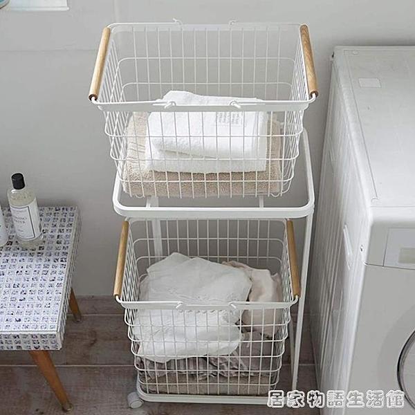北歐家用洗衣籃髒衣籃衣婁換洗衣物髒衣服收納筐ins風分層髒衣簍