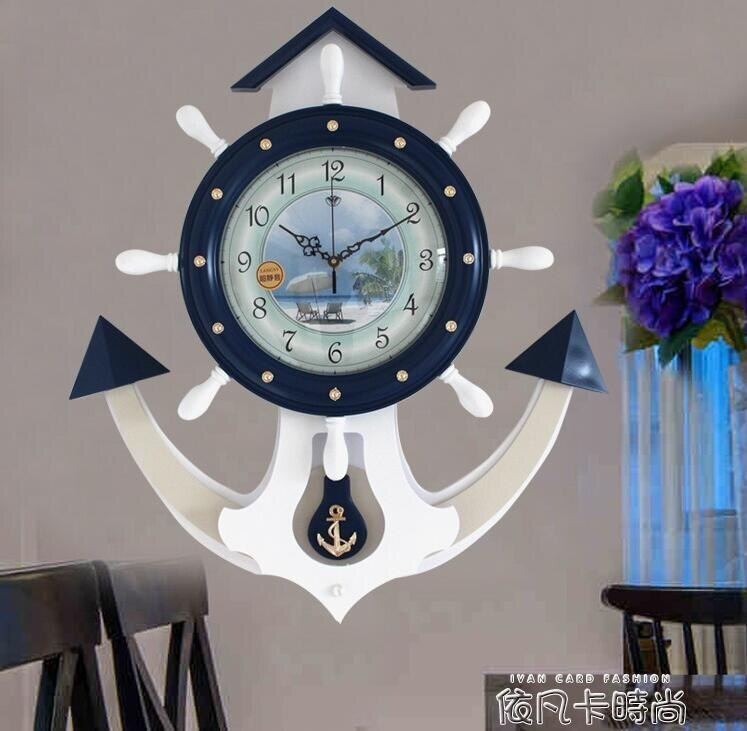 【現貨】地中海船舵鐘錶掛鐘客廳家用現代簡約大氣靜音時鐘創意個性石英鐘QM  【母親節禮物】