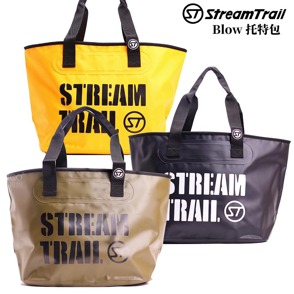 【日本 Stream Trail】Blow 托特包 手提包 背包 斜背包 側背包 單肩包 休閒包 外出包 大開口 大容量