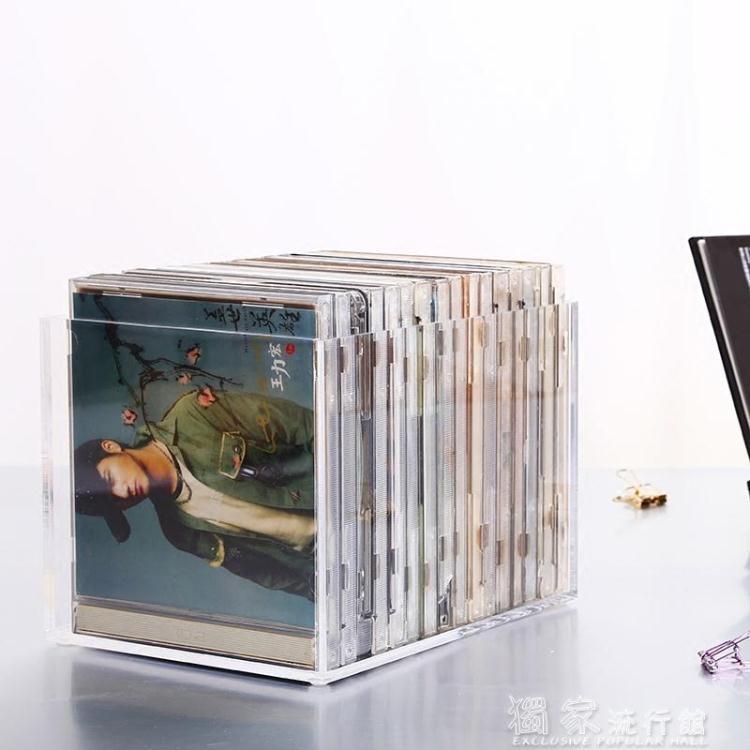 CD收納亞克力收納透明極簡CD盒無蓋桌面碟片收納盒多寶格盒子光盤盒訂製【99購物節】