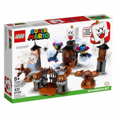 樂高LEGO 超級瑪利歐系列 - LT71377 King Boo and the Haunted Yard Expansion