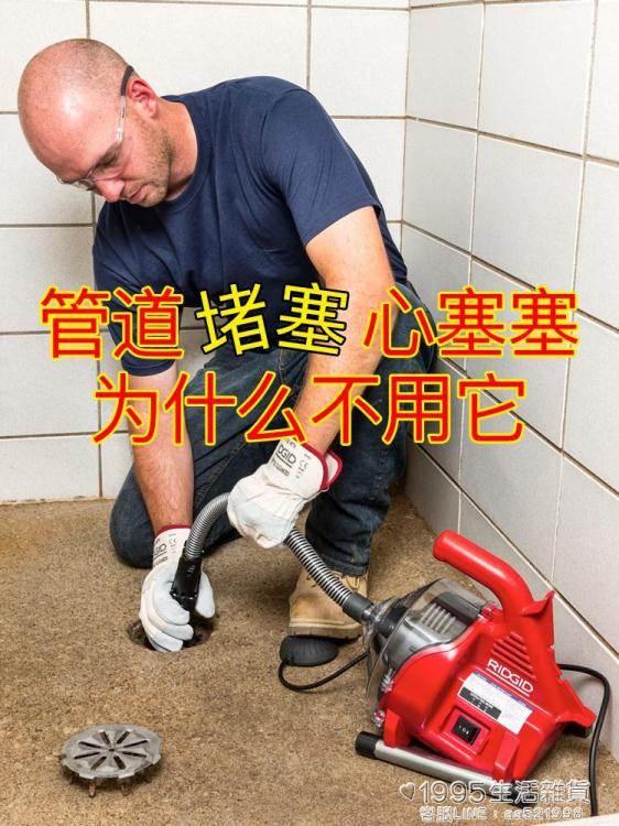 下水道全自動疏通器神器電動機工具管道家用通馬桶廁所地漏堵塞捅
