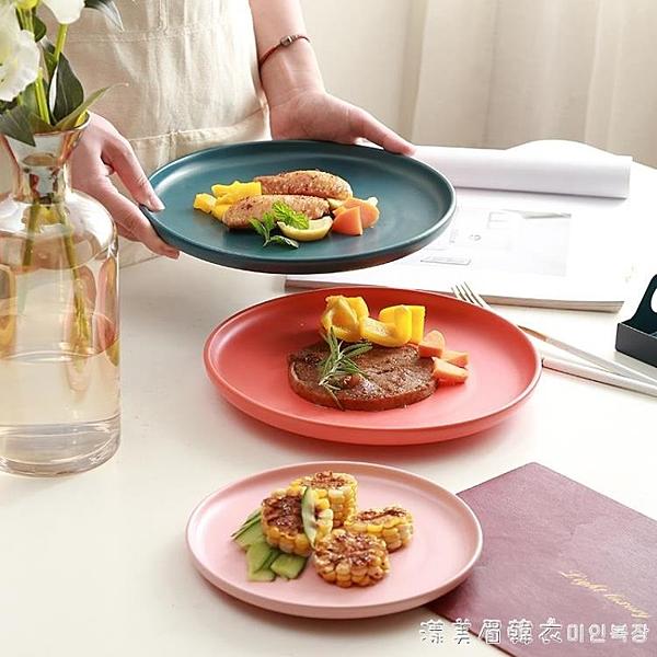 北歐創意陶瓷盤子烤箱烤盤 家用早餐盤西餐盤菜盤圓形平盤牛排盤【美眉新品】