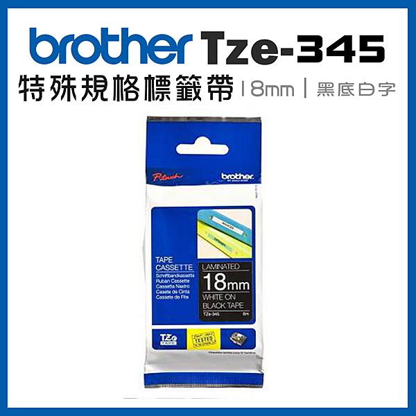 Brother TZe-345 特殊規格護貝標籤帶 ( 18mm 黑底白字 )