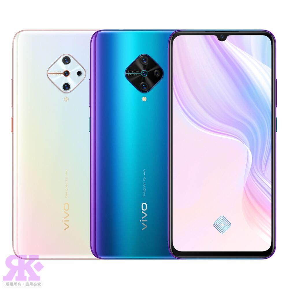 vivo V17 (8G/128G) 6.38吋四鏡頭智慧型手機-贈空壓殼+9H鋼保+其它贈品