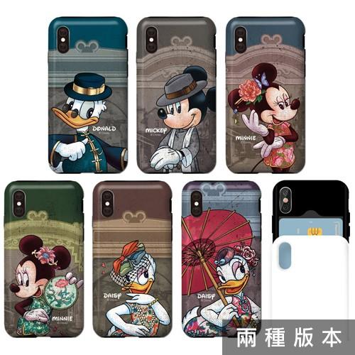 韓國 迪士尼 古典風 手機殼 雙層/推蓋卡夾│Note20 Ultra + Note10 Note9 Note8