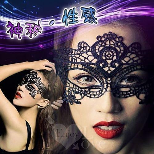 主題派對面罩 蕾絲眼罩‧舞台表演情人誘惑狐媚裝扮【532620】