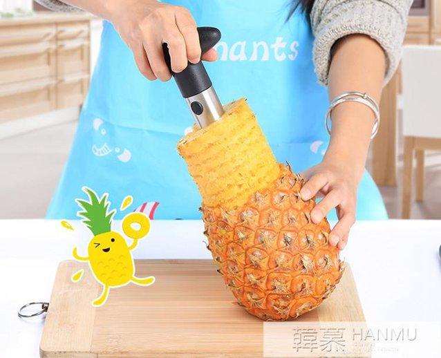 網紅家用挖水果分割器多功能不銹鋼削菠蘿神器切菠蘿皮機去皮刀 秋冬新品特惠