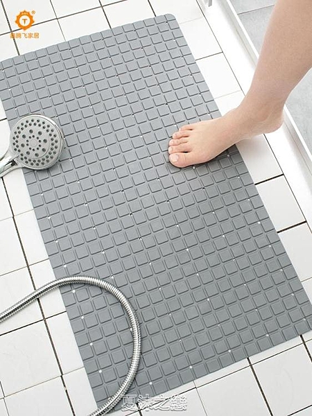 浴室防滑墊地墊淋浴洗澡浴缸隔水腳墊PVC衛生間廁所家用衛浴墊子 [快速出貨]