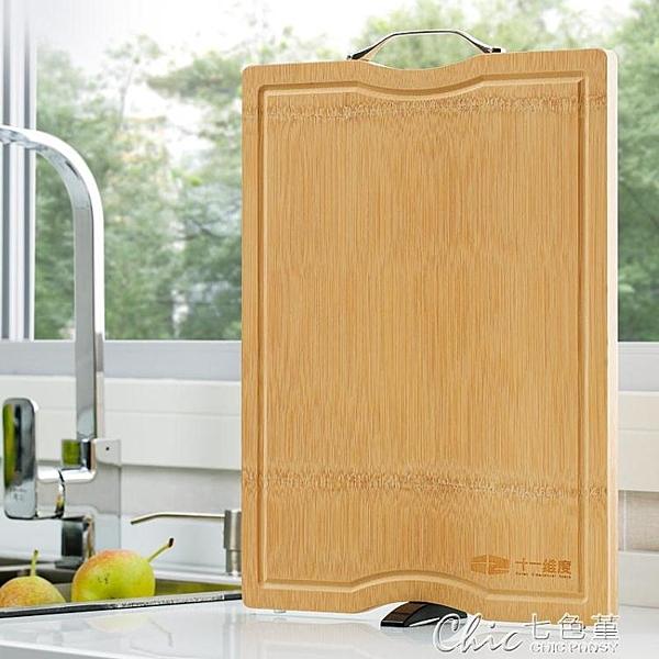 切菜板實木砧板家用廚房長方形整竹和面搟面板案板刀板小水果菜板 【新春特惠】