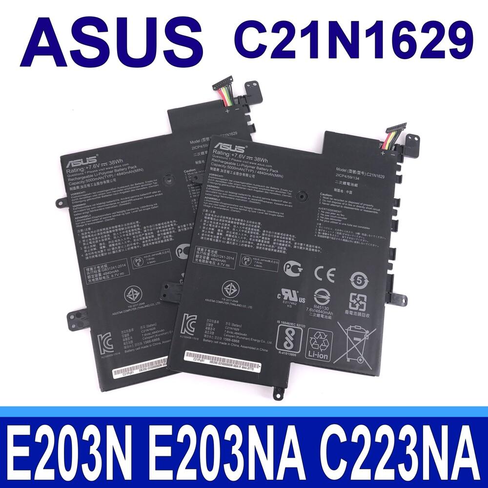 asus c21n1629 原廠電池 e203ma e203mah x207na x207nah